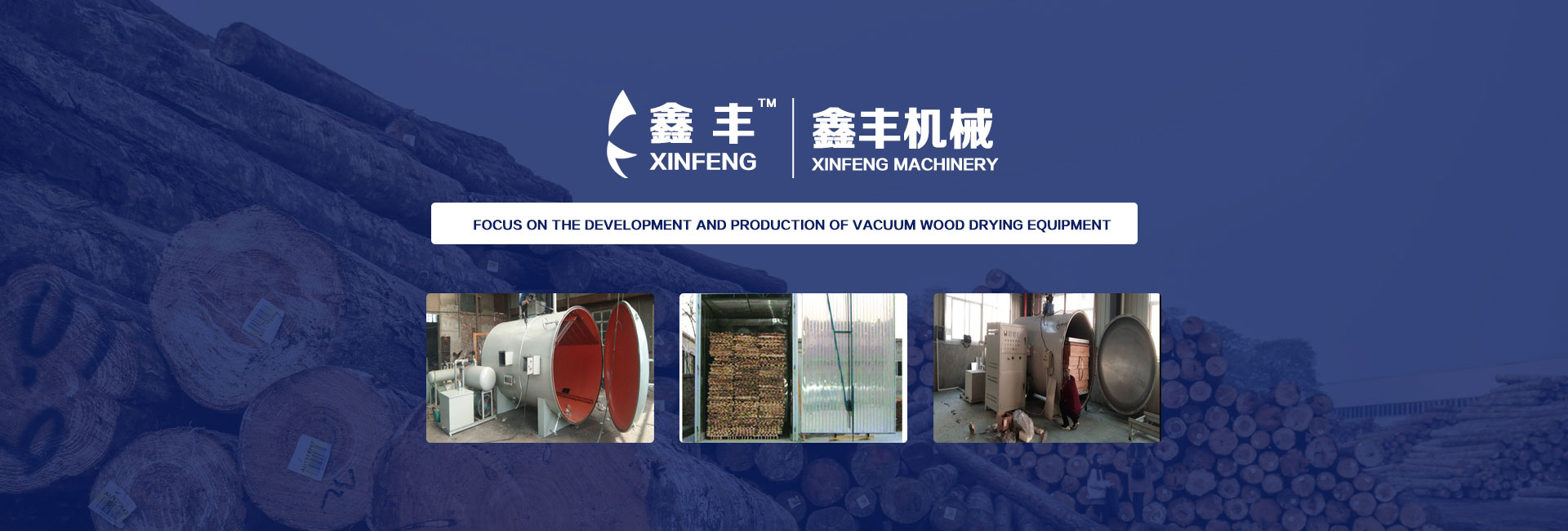 XINFENG MACHINERY